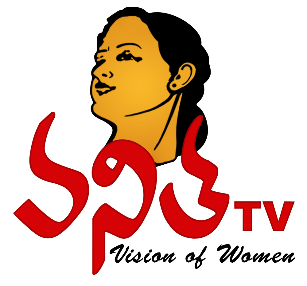 Vanitha TV Live NTV Telugu (TE) Live from India. List all Indian TV channels
