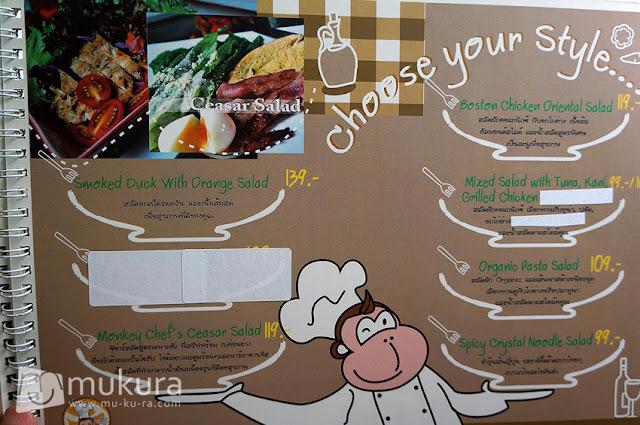 цИр╧мркрцЮ╙уб╖ЦкаХ  Monkey's Kitchen