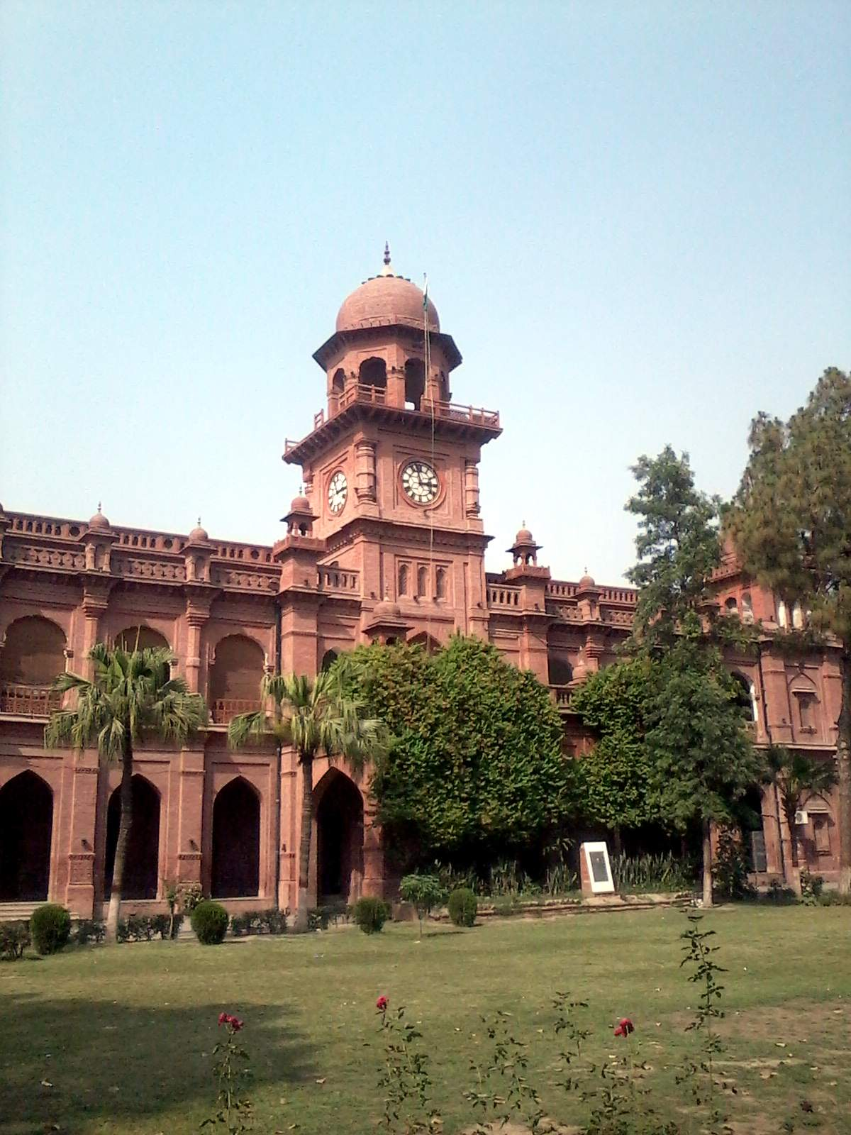punjab university lahore thesis A review of the dr iqbal mujaddidi collection at punjab university, lahore, pakistan for scholars of islam in south asia and afghanistan, the iqbal m.