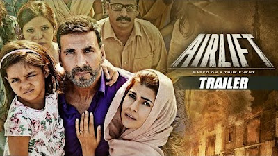 airlift trailer