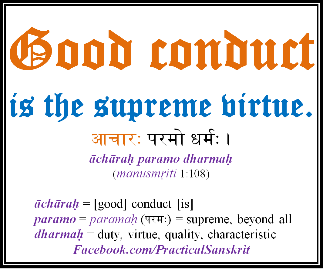 essay on ahimsa paramo dharma The word ahimsa—sometimes spelled as ahinsa —is derived from essay theory ecological systems on the sanskrit root hiṃs – to strike hiṃsā is.