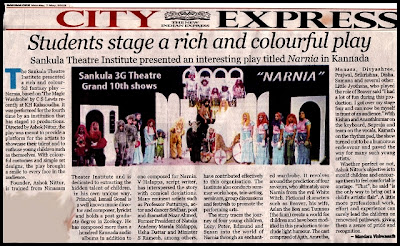 Narnia Play at Bangalore
