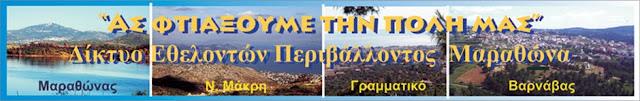 http://fixourmarathon.blogspot.gr/