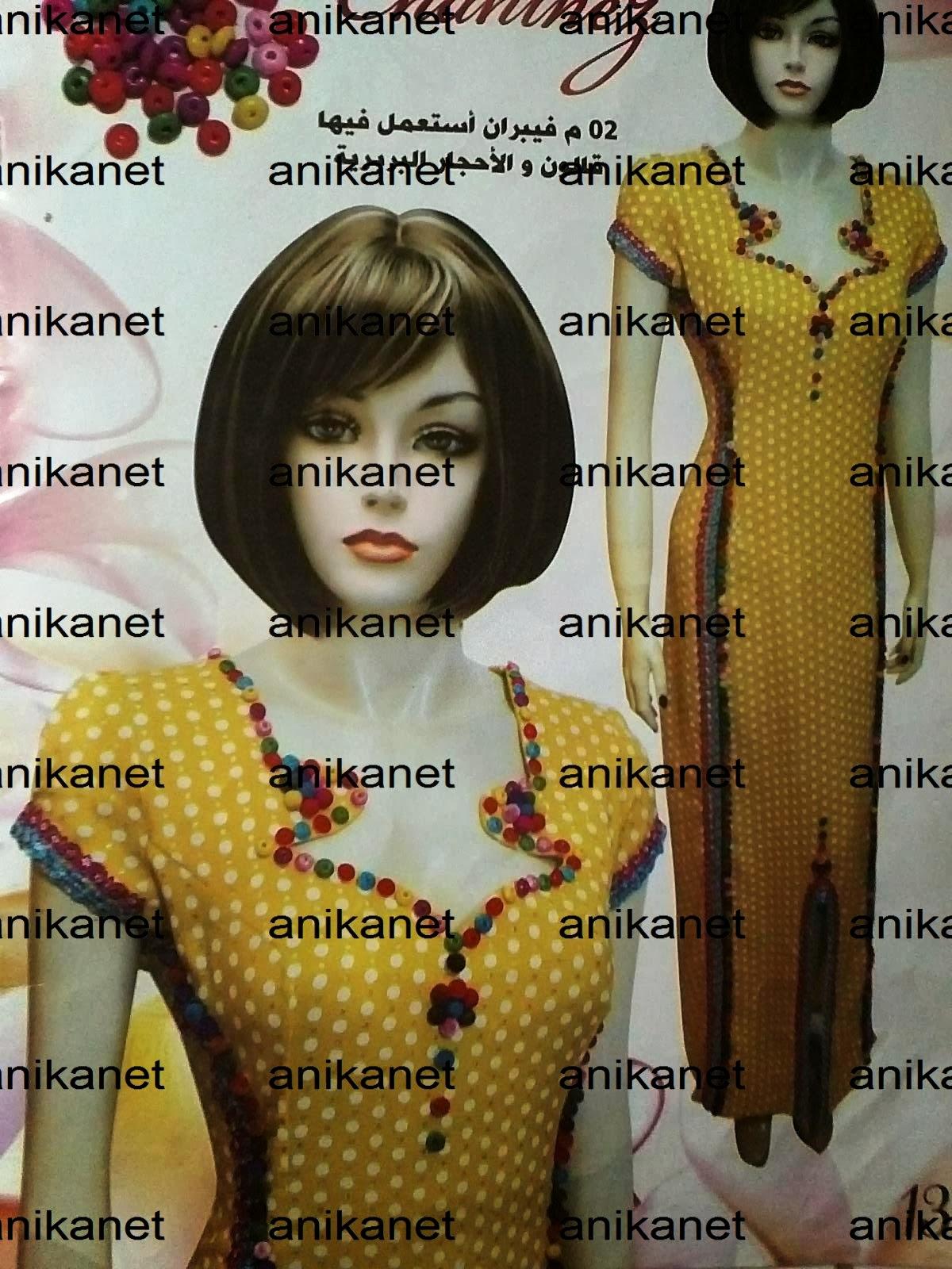 robe katifa chahinez n°12 été 2013 collection 2 ~ anikanet gnader
