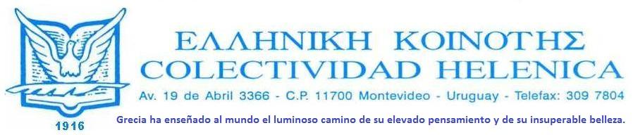 Colectividad Helénica del Uruguay