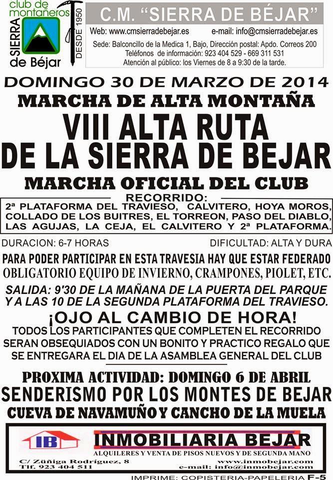 El 30/Marzo: VIII Alta Ruta de la Sierra de Béjar. Béjar, Béjar, Montañismo, Travesía, Ruta,