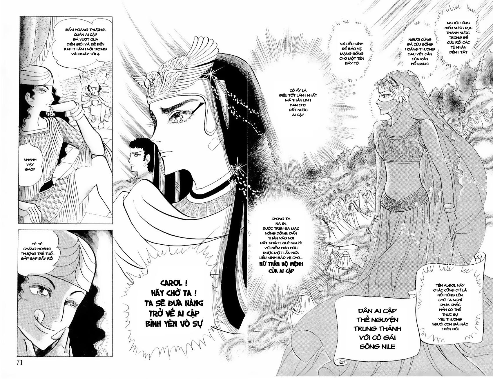 Nữ Hoàng Ai Cập-Ouke no Monshou chap 52 Trang 7 - Mangak.info