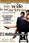 My Wife Is an Actress (2001)