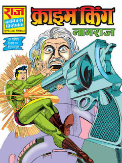 CRIME KING (Nagraj Hindi Comic)