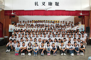 第八期卓越青年励志营 8月/2013
