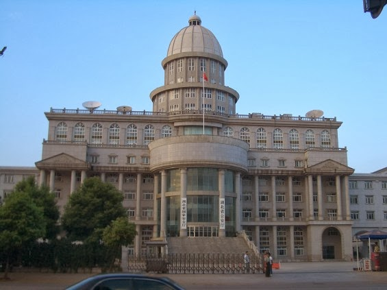 Ministry of Public Security China