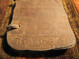 One of three photographs of the 'copper codex'