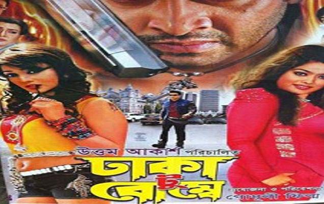 Watch Padmavati HD Full movie Download for Free Online