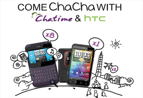 'Come ChaCha With Chatime & HTC' Contest