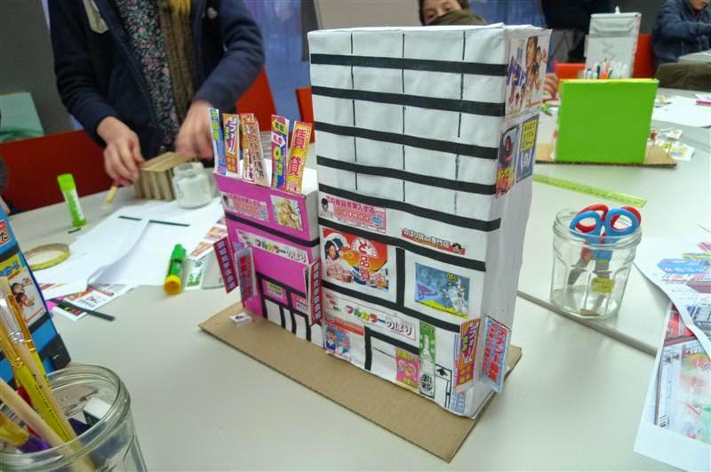Des pieds a la tete architecture et pedagogie a lille avril 2014 - Architecture pour enfants ...