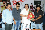 Dhee Ante Dhee logo launch-thumbnail-5