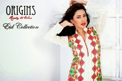 Latest Trendy Eid Dress Collection for Girls