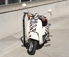 security systems scooter,scooter alarm security
