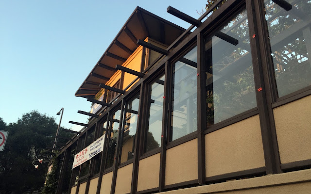 Chengdu Style Restaurant in Berkeley