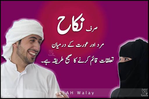 Sirf Nikah Hi Mard o Orat ka Darmiyan Taluqaat - Golden Words About Nikah