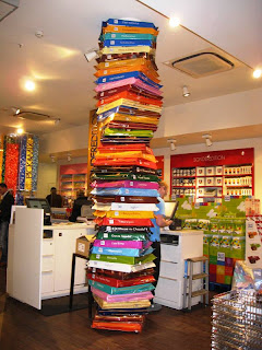 Tower of outsize models of Ritter Sport