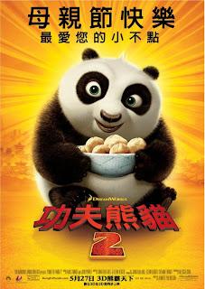 Imagenes de Kun Fu Panda