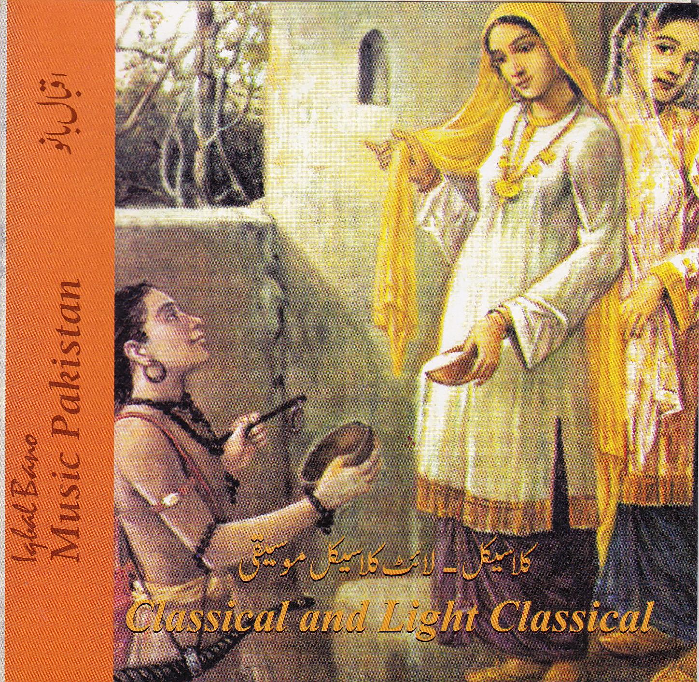Washerman 39 s dog music pakistan thumris of iqbal bano for Bano re bano song