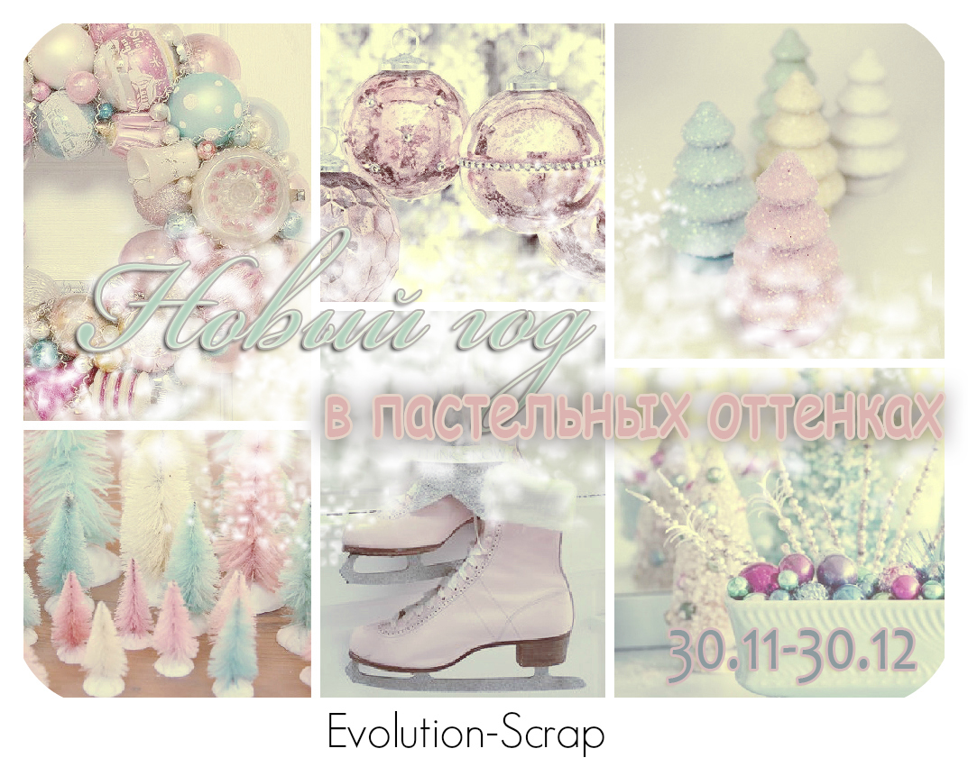 http://evolution-scrap.blogspot.ru/2015/11/blog-post_38.html