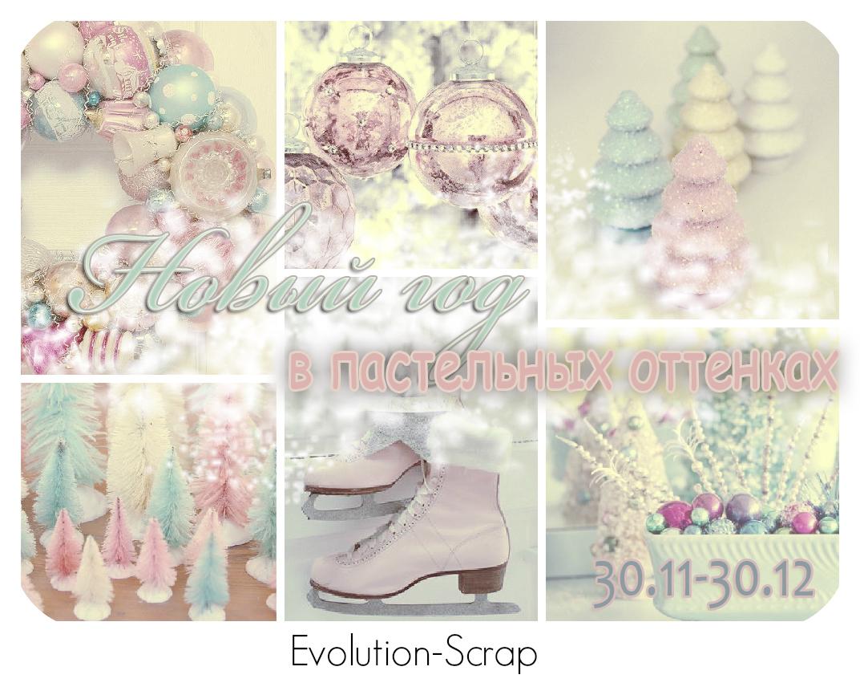 http://evolution-scrap.blogspot.ru/2015/11/blog-post_38.html