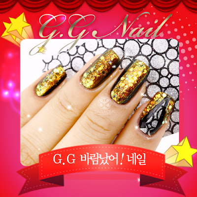 Gold Pearl Glitter with Black Polish