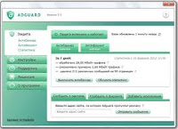 Free Download Adguard Web Filter