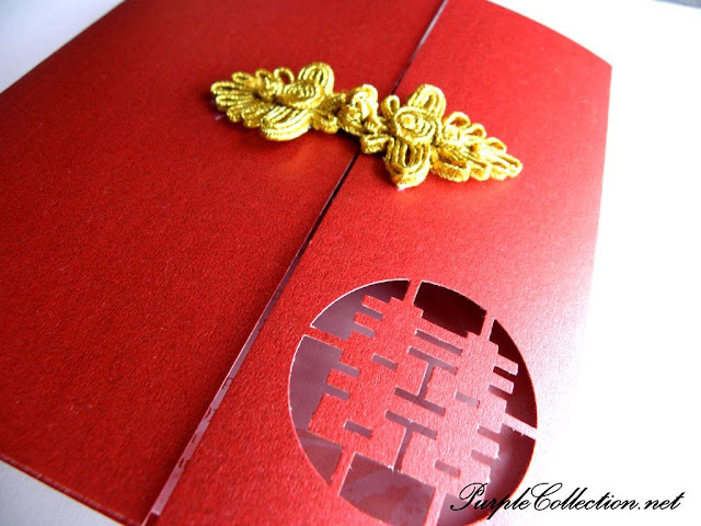 Chinese Button, Chinese knot, wedding card, pearl red, gold, die cut, double happiness, gate fold, red card