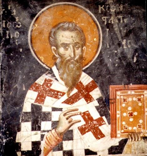 Αγ.Γεώργιος Πατριάρχης Κων/λεως