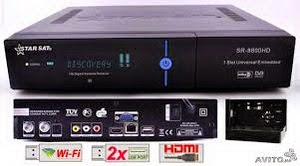 Starsat Sr-2020 Hd Ace Satellite Receiver Software Download | Digital ...