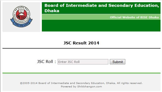 JSC Result BISE Dhaka with Mark Sheet