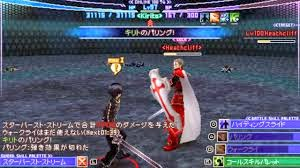 Download Game SAO (Sword Art Online) For PC - Game Begog