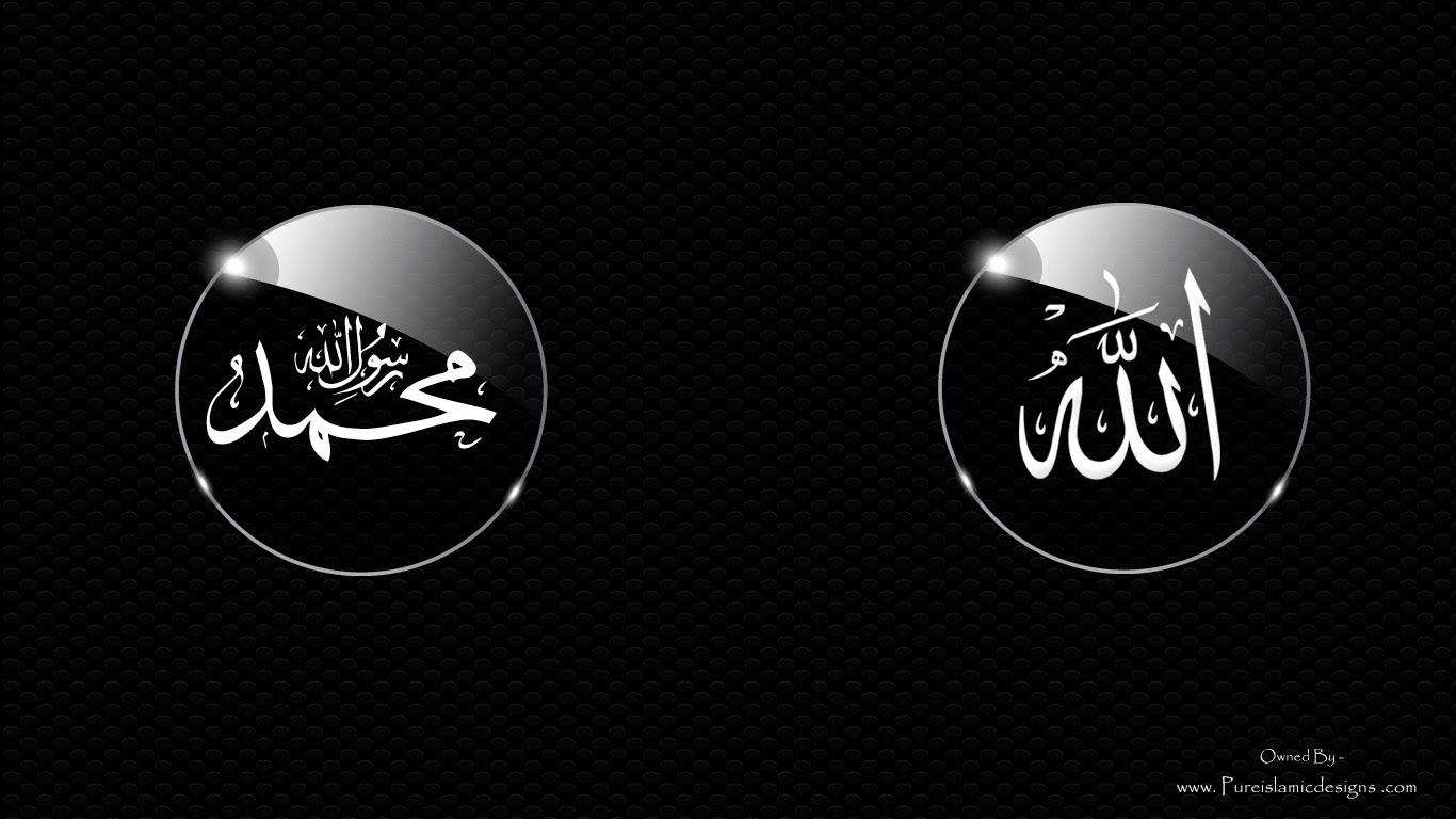 Allah Name Wallpaper HD