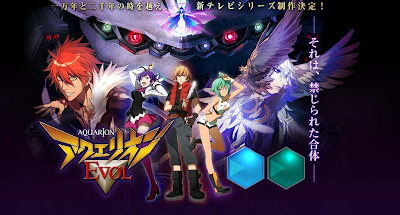Sousei no Aquarion - Aquarion Evol anime