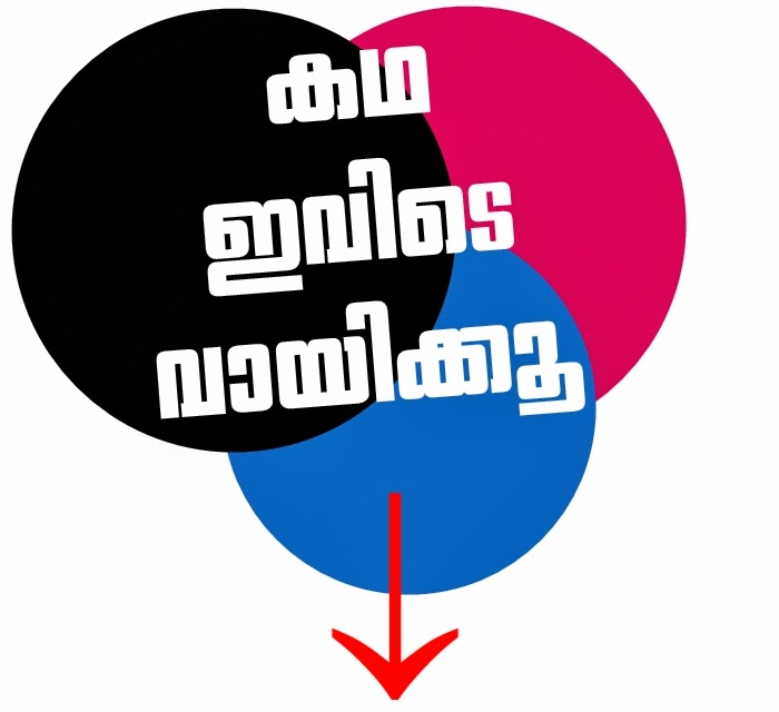 Malayalam Kambi Cartoon Velamma