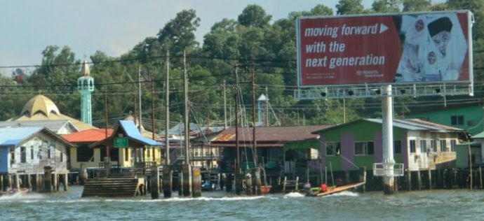 kampong ayer brunei