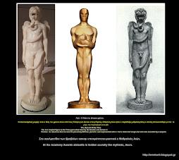 Στο αγαλματίδιο των βραβείων OSCAR υποκρύπτεται μυστικά ο Μιθραϊκός Αιών.