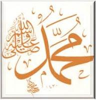 Rasulullah Muhammad SAW