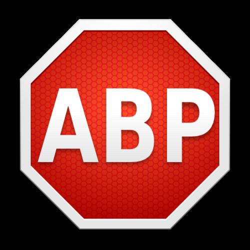 إضافة مجانية لإزالة جميع الإعلانات المزعجة علي جوجل كروم أو فايرفوكس Adblock Plus