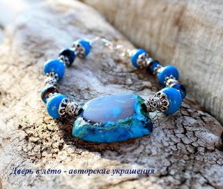 лэмпворк, агат, синий браслет