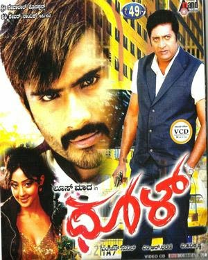 Dildaar 2014 Hindi Dubbed WEBRip 480p 400mb