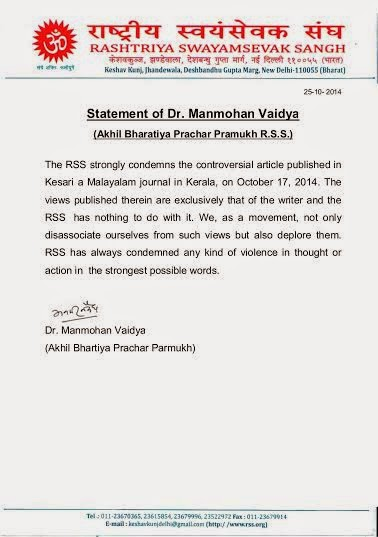 RSS disassociates from controversial article published in Kesari