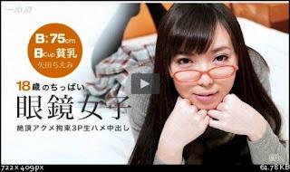 1pondo 090115 145 – Chiemi Yada