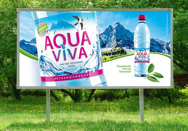 Viva Aqua aqua viva penang website digital and graphic design