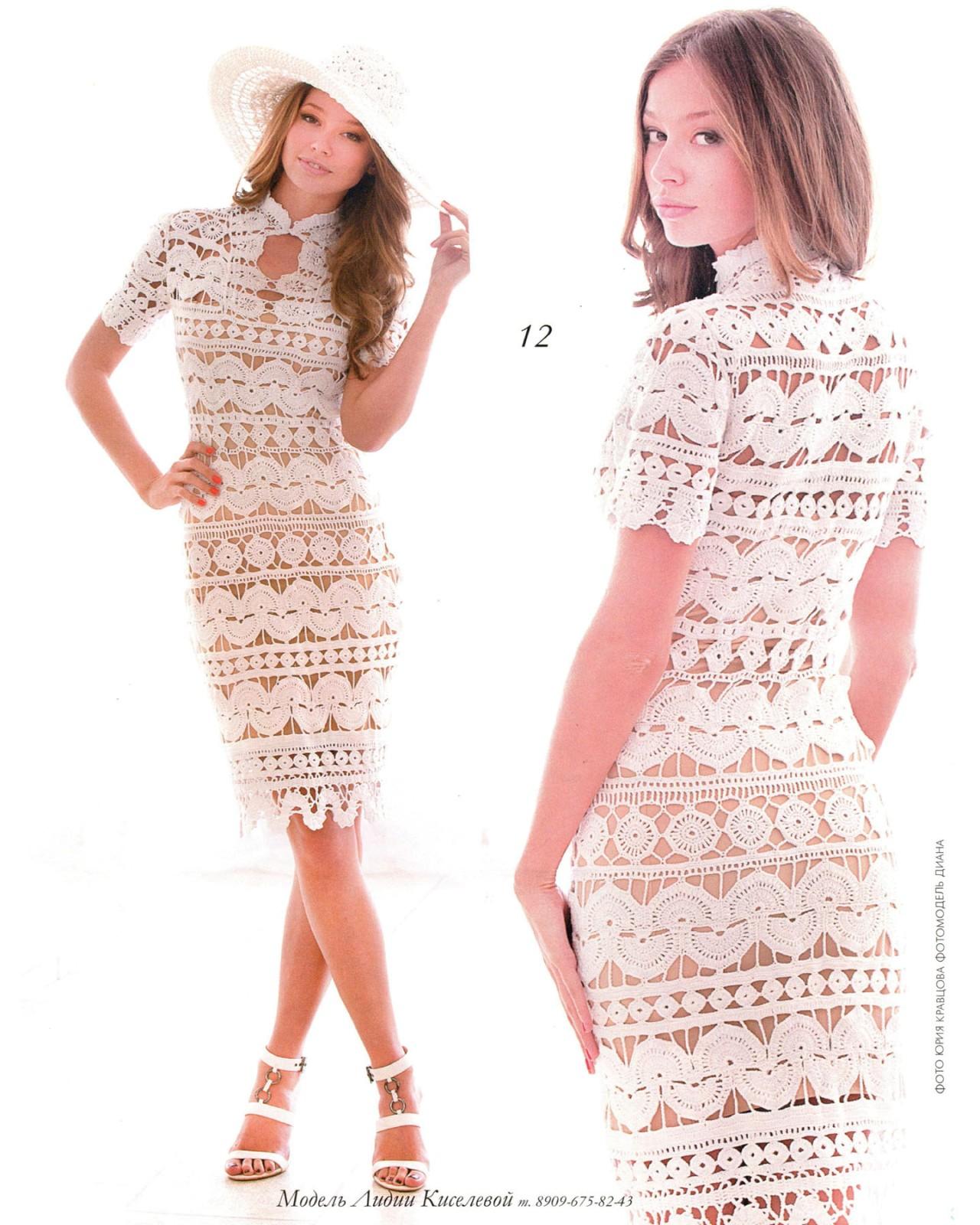 muçambê artesanato: Vestido Renda Crochê + gráfico