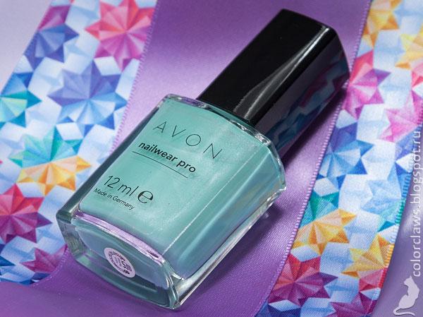 Avon Nailwear Pro Aqua Fantasy
